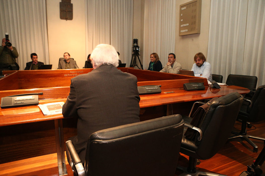 Comisión de investigación de los cursos de formación